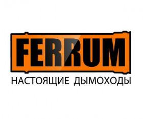 Дымоход Феррум заглушка Феррум П внутренняя, нержавеющая (430/0,5мм), ф 280
