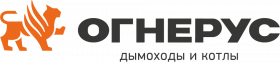 Дымоход Огнерус Хомут (430, t0.5) D200 L50 (частей-1) ( РАСТРУБ)